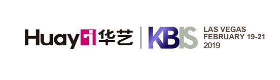 华艺卫浴携精工艺新设计产品惊艳亮相2019美国KBIS厨卫展工业电炉